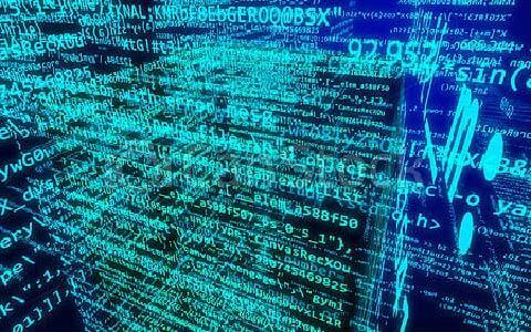 کمپیوٹر کے کوڈ کا لنک - فرانس انٹرفیس